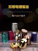 新款電鍍高檔篩盅色盅直筒篩盅酒吧骰盅