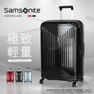 《熊熊先生》新秀麗 Samsonite 極致輕量 行李箱 特惠 鏡面 商務箱 20吋 飛機靜音輪 PC箱 AZ5 硬箱