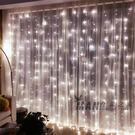 LED彩燈窗簾燈星星燈閃燈串燈滿天星主播...