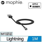 mophie USB-A to Lightning 編織傳輸充電線 1M 黑