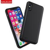MALELEO蘋果X背夾充電寶iPhoneX電池背夾式無線超薄8x手機殼專用Xigo 3c優購
