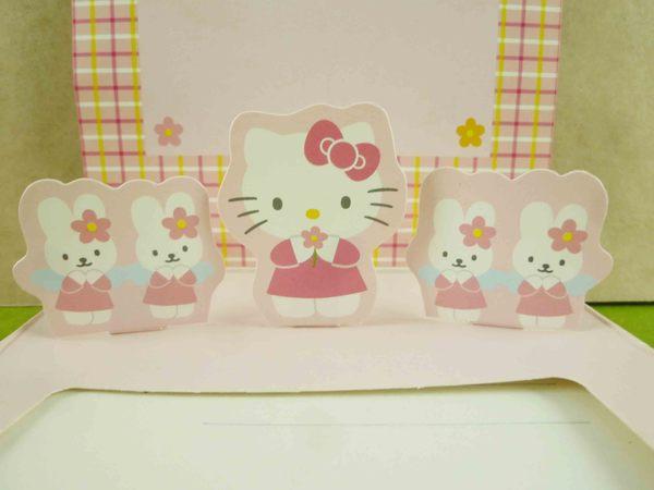 【震撼精品百貨】Hello Kitty 凱蒂貓~立體卡片-粉小兔