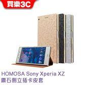 HOMOSA Sony Xperia XZ 鑽石側立插卡皮套 側掀皮套 SONY F8332