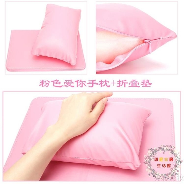 美甲手枕套裝舒適新款帶墊布枕墊板歐式in做指甲油膠折疊星空王子【限時八折】