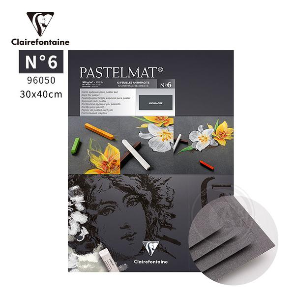 『ART小舖』Clairefontaine 法國CF Pastelmat pad 粉彩專用紙本360g 30×40cm N6黑 12張
