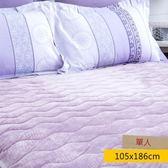 HOLA Super Hot 發熱法蘭絨防靜電兩用保暖墊 單人 紫