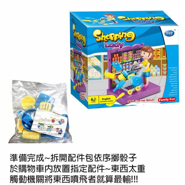【GCT玩具嚴選】購物推車桌遊 桌遊 購物車 女孩 彈跳 刺激 生氣駱駝