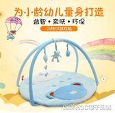 嬰兒游戲墊寶寶音樂爬行毯益智玩具嬰兒健身架滿月禮物新生兒用品igo 全館免運