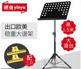 譜架樂譜架可折疊便攜式琴譜架小提琴古箏吉他曲譜架譜臺家用琴架YYJ 原本良品