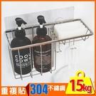 無膠痕 置物架 肥皂架【C0166】SquareFix霧面304不鏽鋼沐浴乳肥皂架 MIT台灣製 收納專科