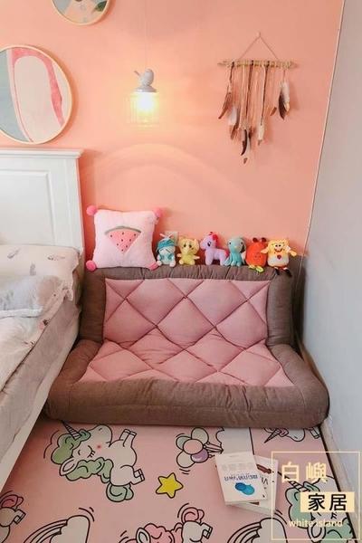 懶人沙發榻榻米床折疊躺陽臺休閑地上單人雙人小型