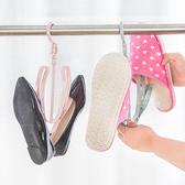 加厚雙鉤活動式晾鞋架 多層鉤 曬鞋 晾曬架