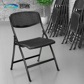 折疊會議椅培訓椅辦公椅家用簡約職員椅會議室椅靠背椅子WY(全館八五折)