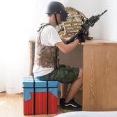 收納凳 絕地空投箱趣味求生儲物凳可坐成人創意零食玩具整理箱【快速出貨八折鉅惠】
