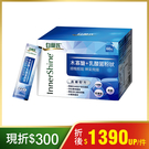 白蘭氏 木寡醣+乳酸菌粉狀高纖配方60入...