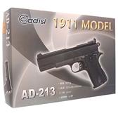 台灣製 空氣槍 AD-213 BB槍 (黑色)/一支入(促680) 1911MLDEL 加重型 玩具槍 手拉空氣槍