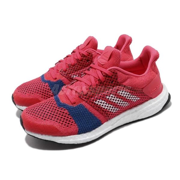 【海外限定】adidas 慢跑鞋 UltraBOOST ST W 紅 白 女鞋 運動鞋 【PUMP306】 B75867