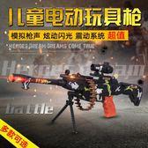 兒童玩具槍沖鋒槍仿真槍閃光音樂槍幼兒園玩具3-6歲 降價兩天