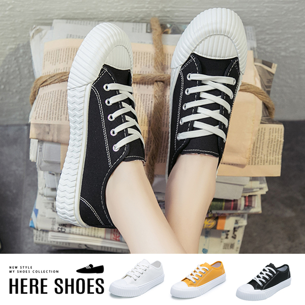 [Here Shoes]休閒鞋-純色低筒 簡約必備百搭 帆布鞋 餅乾鞋 休閒鞋 小白鞋-ASWA02