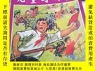 二手書博民逛書店罕見G1522兒童時代1966 10總383Y259056