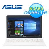 ASUS 華碩E203NA-0021AN3350 11.6吋 筆電 白