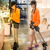電動滑板車可摺疊單人便攜式超輕迷你型學生成人鋰電代步神器 igo蘿莉小腳ㄚ