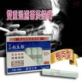 金德恩 台灣製造 5盒全功能拋棄式香煙過濾器6支/盒