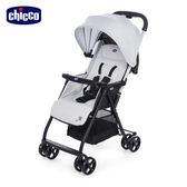 chicco-OHlalà都會輕旅手推車-天使銀 送 munchkin多功能推車置物包