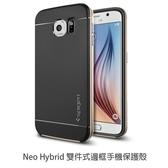 SGP Samsung Galaxy S6 / S6 Edge Neo Hybrid 雙件式邊框手機保護殼