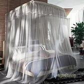 白灰色蚊帳三開門U型支架伸縮紋帳1.8m1.5家用公主風床幔2.0雙人igo「時尚彩虹屋」