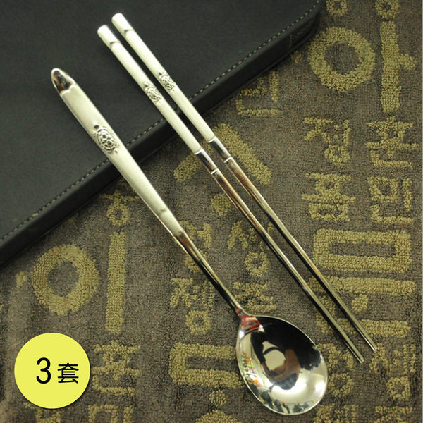 PUSH! 餐具用品韓國抗菌耐摔不銹鋼餐具筷子湯匙組3套組E76富貴長壽款
