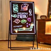 LED電子熒光板60 80廣告牌黑板熒發光屏手寫立式寫字板留言板 NMS漾美眉韓衣