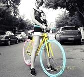 佳鳳死飛自行車成人活飛公路賽倒剎車實心胎2426寸男女學生單車「時尚彩虹屋」