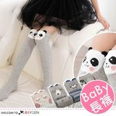 女童卡通立體耳朵動物造型長筒襪 過膝襪