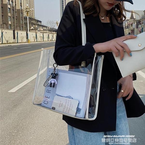 果凍包 網紅大容量托特包包女2021新款流行果凍透明包ins時尚洋氣側背包 新品