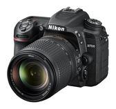 【聖影數位】Nikon D7500【18-140mm KIT組】DX格式單眼相機 國祥公司貨