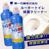 日本 第一石鹼 廁所清潔劑 500ml 馬桶清潔劑 清潔劑 浴室 廁所 馬桶 除菌 清潔