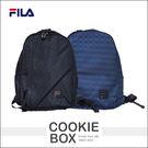 義大利 正版 FILA 斐樂 電腦包 後背包 背包 書包 筆電 收納 休閒 運動 男性 中性 國際 *餅乾盒子*