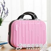 化妝品收納迷你旅行箱14寸化妝箱大容量16手提箱子小行李箱女 聖誕節全館免運