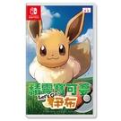 任天堂Switch 精靈寶可夢 Let s GO 伊布 (中文版)