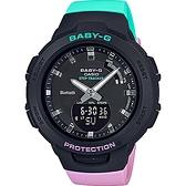 CASIO 卡西歐 BABY-G 運動系藍芽輕量化計步手表-葡萄紫 BSA-B100MT-1A