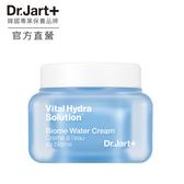 【新品上市】Dr.Jart+活力保濕平衡水凝霜50ml