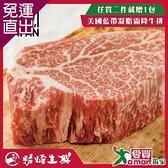 勝崎生鮮 日本A4純種黑毛和牛嫩肩菲力牛排2片組 (200公克±10%/1片)【免運直出】