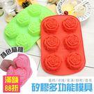玫瑰 造型製冰盒 冰塊盒 創意製冰格 冰塊盒 製冰格 大容量 食品矽膠(V50-2022)