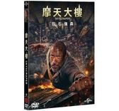 摩天大樓 DVD 免運 (購潮8)