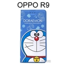 哆啦A夢皮套 [大臉] OPPO R9 (5.5吋) 小叮噹【台灣正版授權】