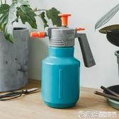 迦米環保園藝灑水壺澆花噴霧器家用噴水壺澆花壺氣壓式高壓澆水壺 繽紛創意家居