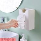 衛生間紙巾盒客廳壁掛式抽紙盒廁所餐巾紙盒免打孔車載紙巾盒家用 快速出貨