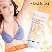 Dr.Douxi 朵璽 腋下美白去味去角質霜80ml【小三美日】