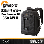 LOWEPRO 羅普 Pro Runner  BP 350 AW  II 專業遊俠 雙肩後背包  立福公司貨 相機包 送抽獎券